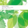 おすすめのデザイン本「ボタニカル・グラフィックス 植物モチーフの美しいデザイン」
