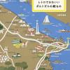 おすすめのデザイン本「レトロでかわいいポルトガルの紙もの」
