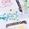 おすすめのデザイン本「女心をくすぐるデザインコレクション」