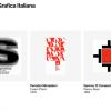 1900年代半ばのイタリアのデザイン優れたデザインをまとめた「Archivio Grafica Italiana」