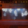 北京に設置された建築×デジタルアート「SaaN's dancing wall signals information center in beijing」