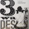 おすすめのデザイン本「サードウェーブ・デザイン」
