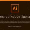Illustratorの30年の歴史を一枚にまとめたインフォグラフィック