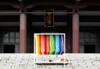 100_colors0
