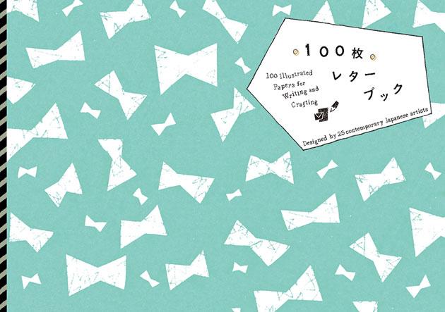 100letter1