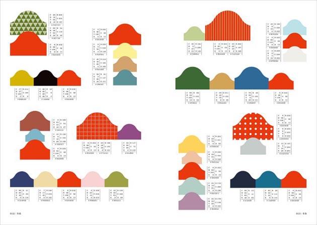 和の配色パターン_02