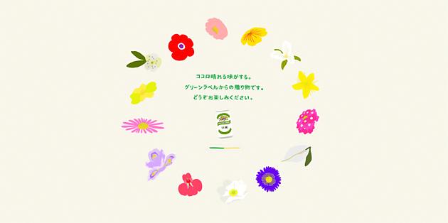 365-flowers1