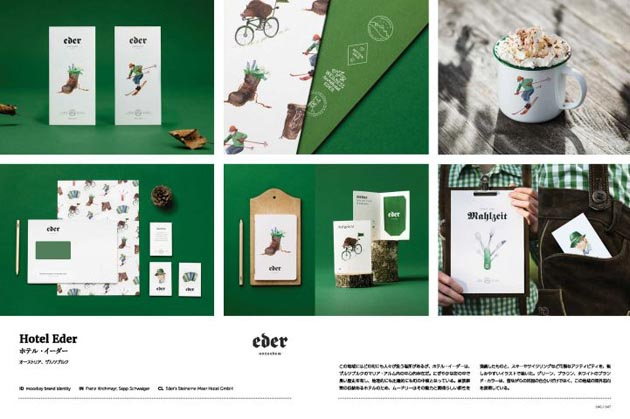 Design_Hotel_Graphics_01