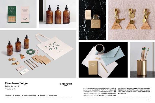 Design_Hotel_Graphics_02