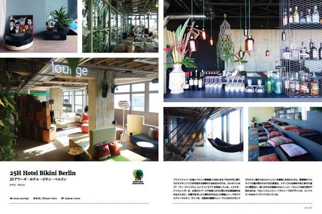 Design_Hotel_Graphics_03