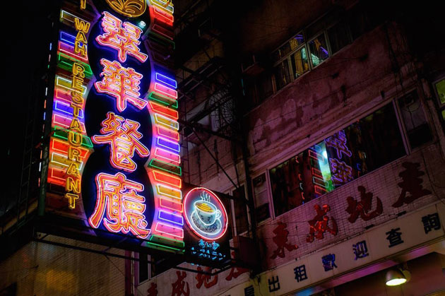 Lovely-Neon-Signs-in-Hong-Kong1-900x599