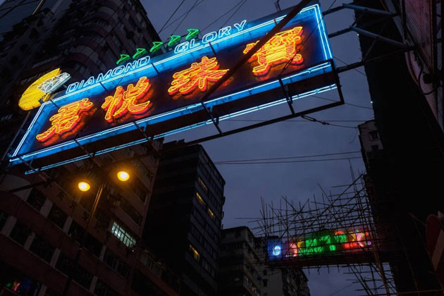 Lovely-Neon-Signs-in-Hong-Kong2-900x600
