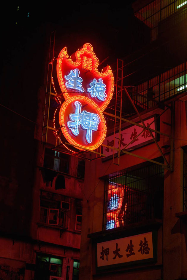 Lovely-Neon-Signs-in-Hong-Kong4-900x1350