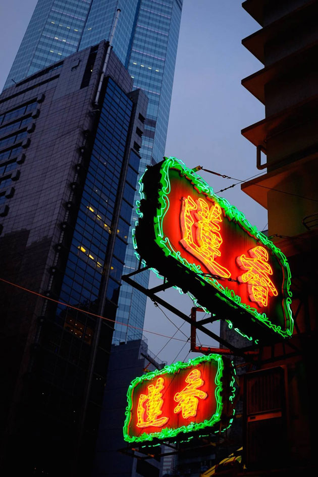 Lovely-Neon-Signs-in-Hong-Kong9-900x1350