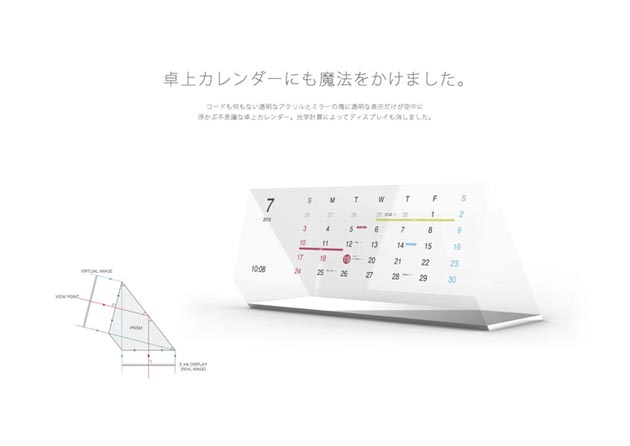 Magic Calendar01