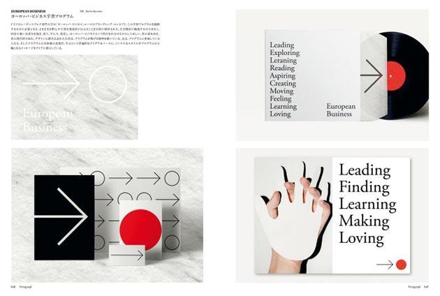 Minimal_Design_Book_2
