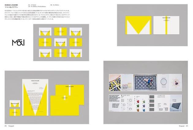 Minimal_Design_Book_3