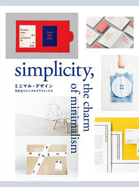 Minimal_Design_Book_top