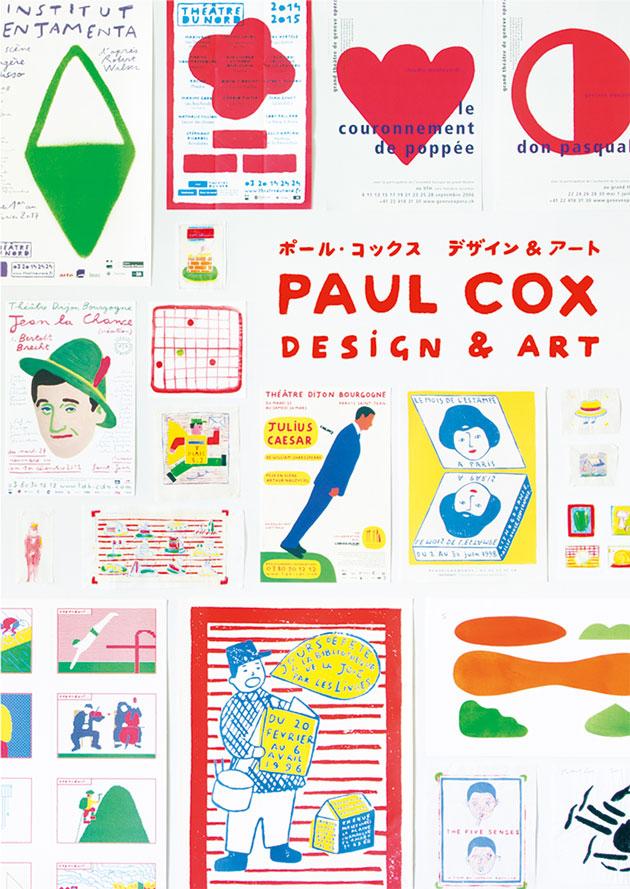 PaulC_D&A01