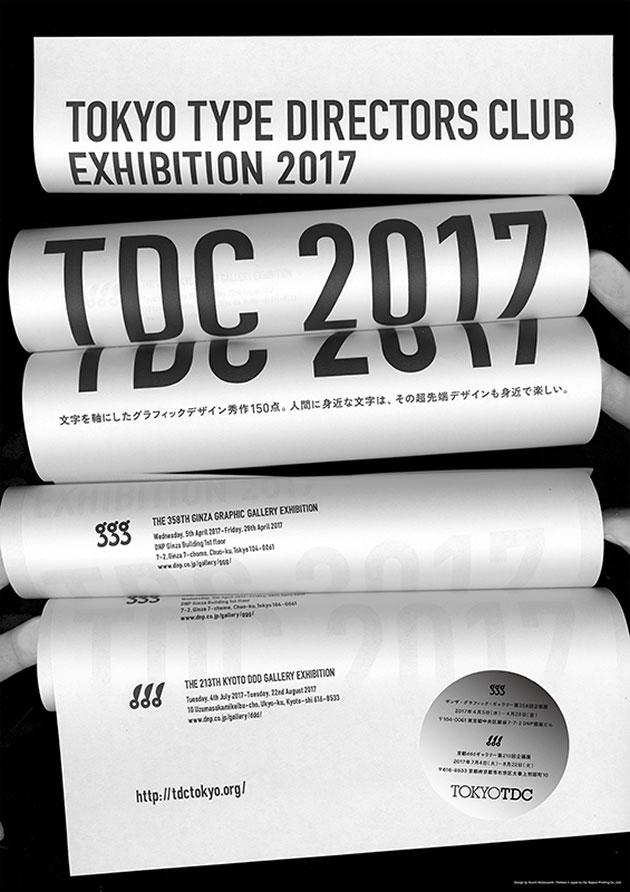 TDC01