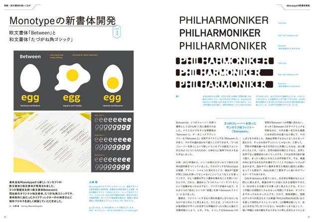 TYPOGRAPHY11-1