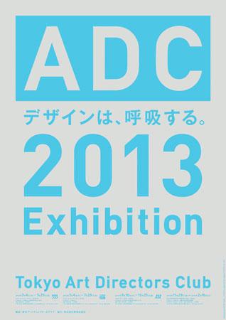 adc2013