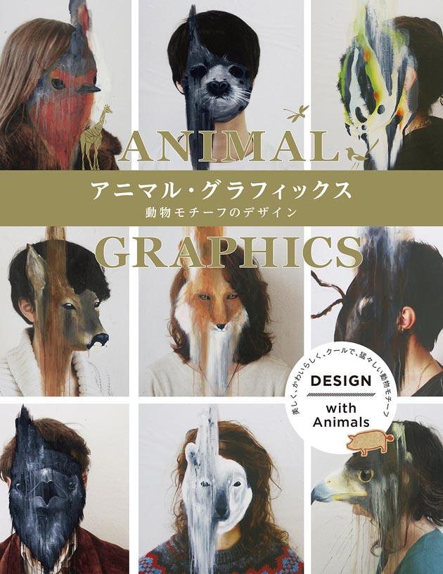 animaltop