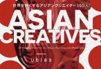 asiacreate1