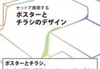 book_0301_01