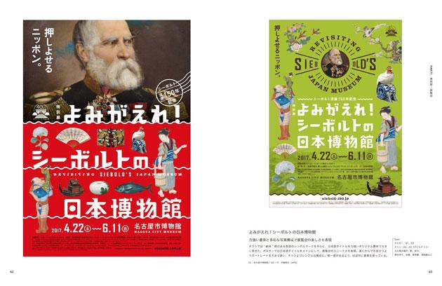 book_0301_02