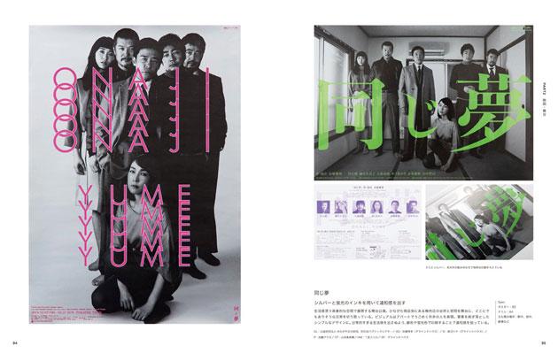 book_0301_03