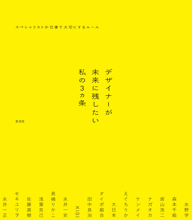 book_3kajyo01