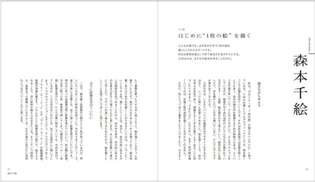 book_3kajyo02