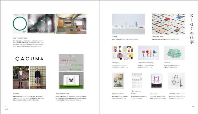book_3kajyo04