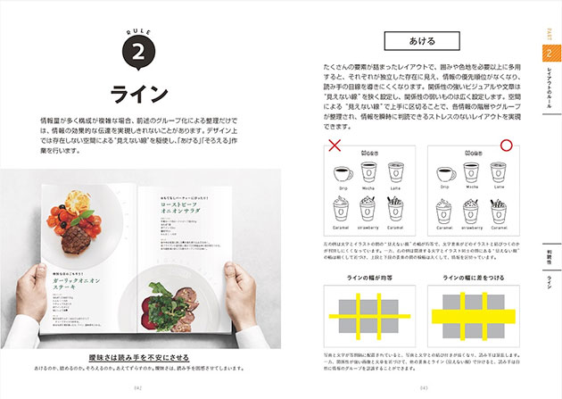book_Layout_2