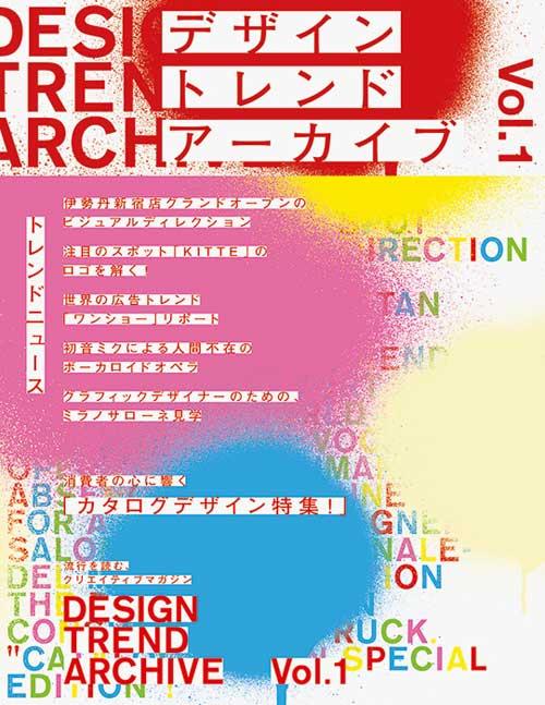 book_design_01