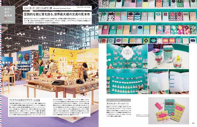 book_design_02
