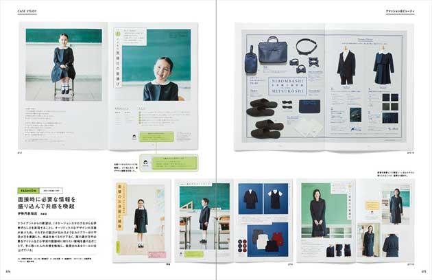 book_design_03