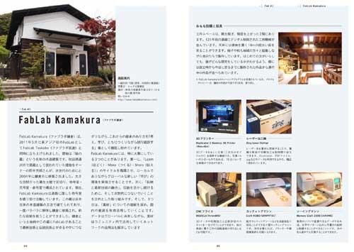 book_fab_02