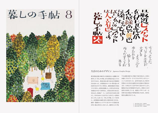 book_graphic100y02