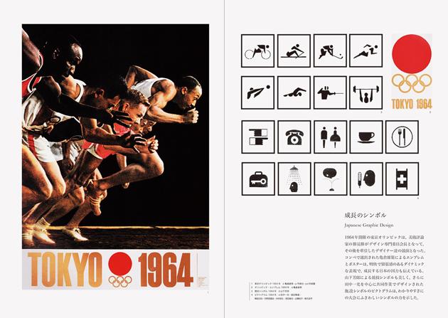 book_graphic100y04