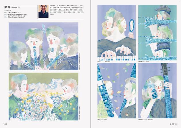 book_illustration2018_04