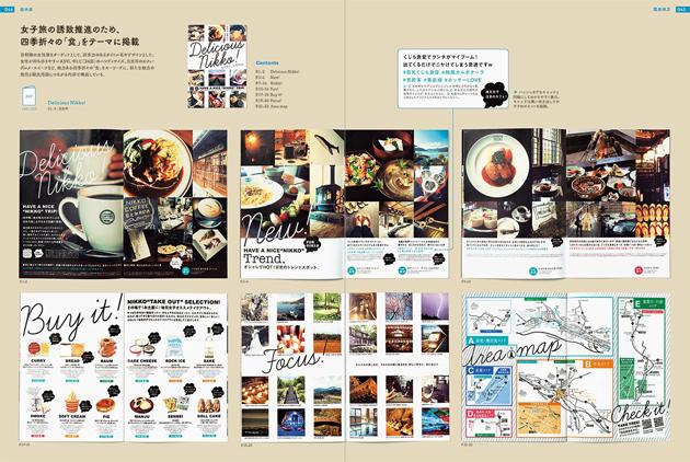 book_kankou02