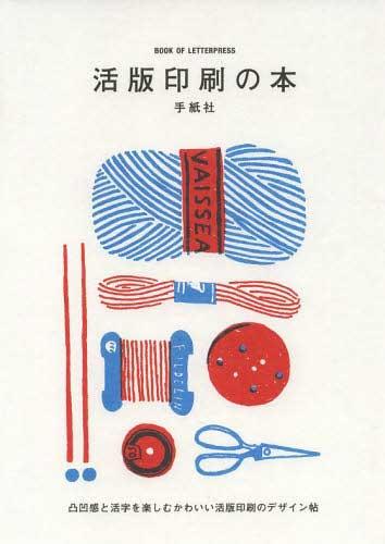 book_kappan_01