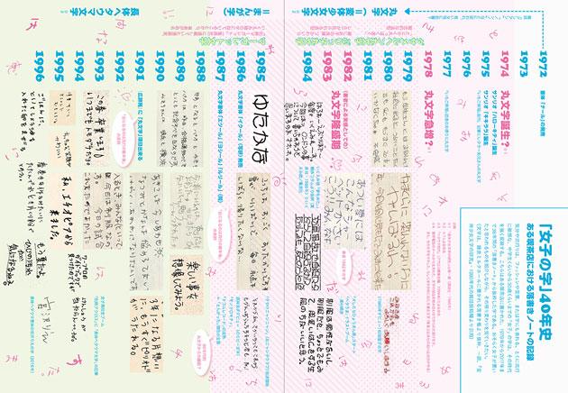 book_kusemoji04