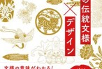 book_monnyou_top