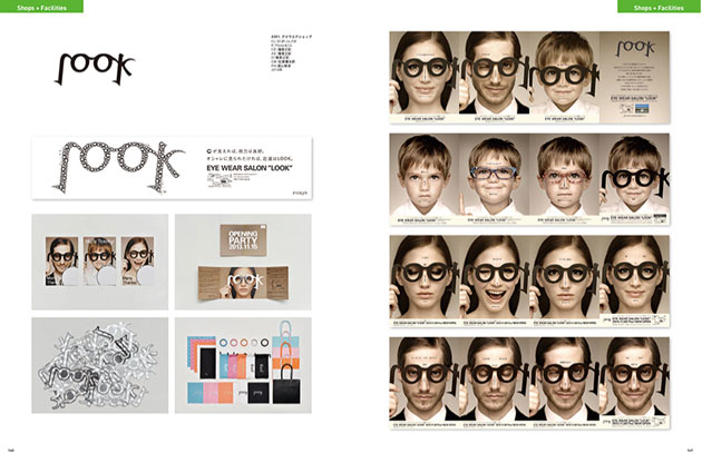 book_nihonlogo02