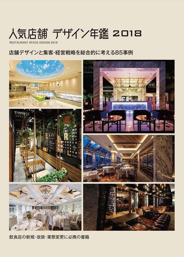book_ninkizukan_top