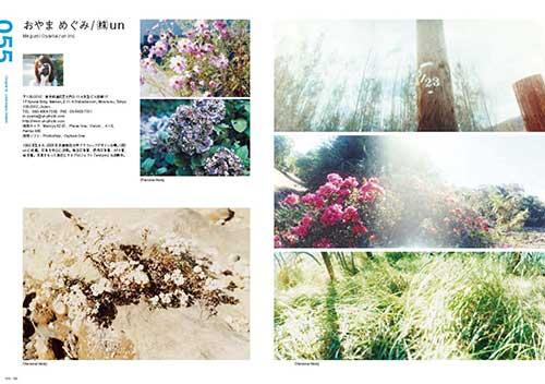 book_photo_02