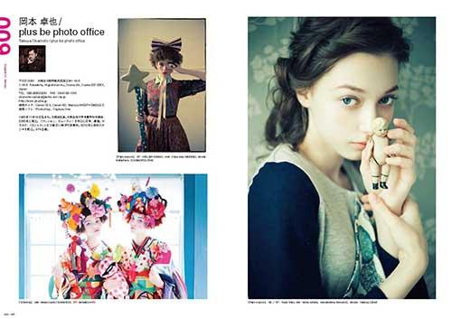 book_photo_03